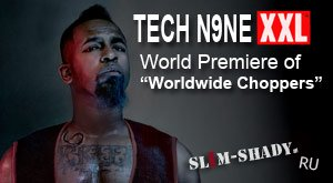 Новый трек от Tech N9ne - Worldwide Choppers