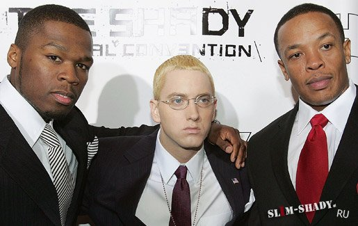 Трэк Eminem feturing Dr.Dre & 50 Cent - Crack a Bottle начал свой …